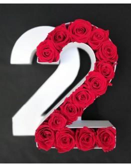 Kutija s poklopcem u obliku brojke 2
