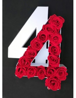 Kutija s poklopcem u obliku brojke 4